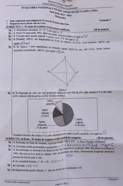 evaluarea_mate1
