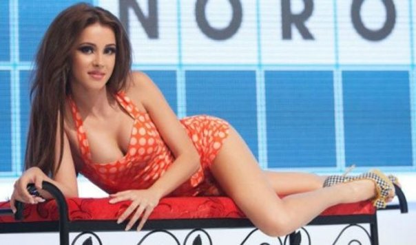 Ana Maria Barnoschi