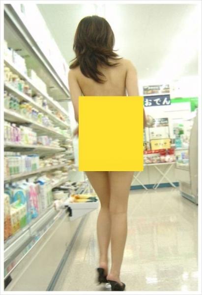 la magazin0