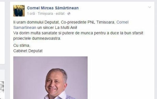 Cornel_Samartinean