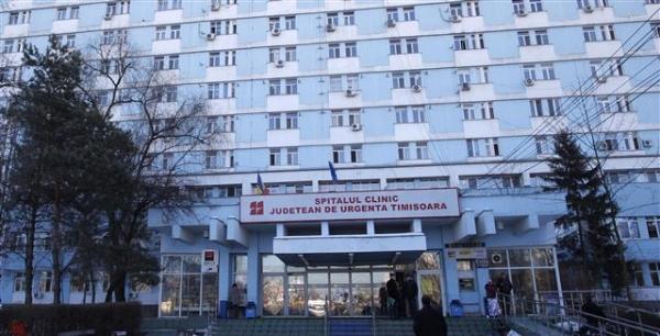 Spitalului Municipal din Timisoara
