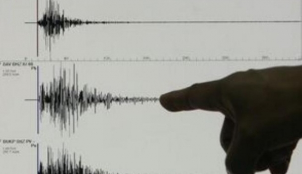 cutremur atlantic